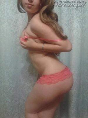Stephanie prostituée Bougival